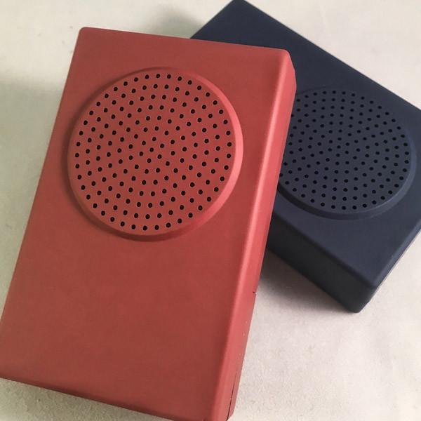 PHILIP GLASS: Buddha Machine - Red Soundbox