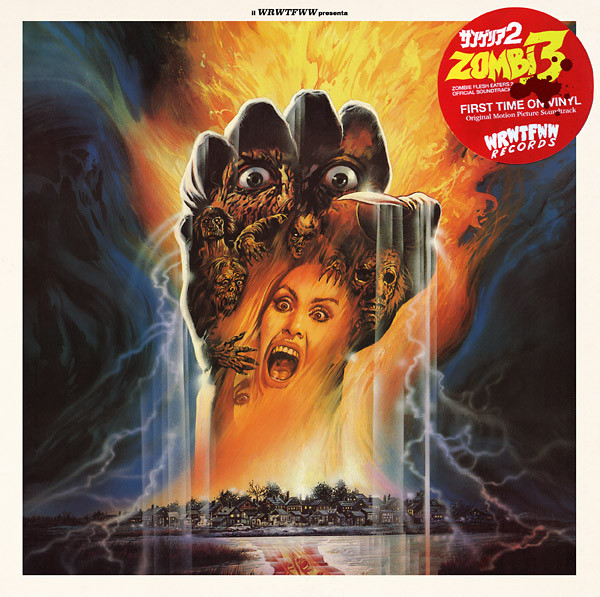 STEFANO MAINETTI: Zombi 3 Soundtrack (Classic Version) LP