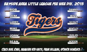 tigers-feild-2.jpg