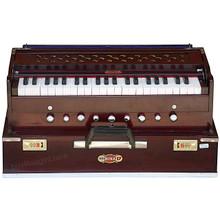 BINA NO. 17 Deluxe Portable Harmonium, 2 Reeds, 3.5 Octaves, Coupler, Dark Mahogany - (BR-AGG)