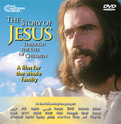 """Story of Jesus Through the Eyes of Children"" 24 Language Edition DVD (C1l)"