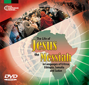 "HAL - ""JESUS"" DVD in 8 Horn of Africa Languages, 100 DVDS ($1.00/DVD)"