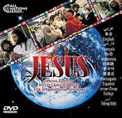 """JESUS"" DVD International Scholars (ISL), 100 Pack"