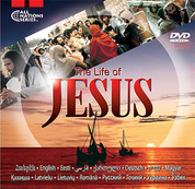 "M1L - ""JESUS"" DVD in 16 Languages Vol 1, 100 DVDS ($1.00/DVD)"
