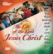 "SAL - ""JESUS"" DVD in 16 South Asian Languages, (100 DVDS ($2.00/DVD)"