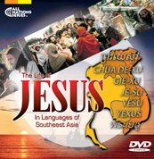 """VL - """"JESUS"""" DVD in 16 Southeast Asian Languages, 50 Pack"""