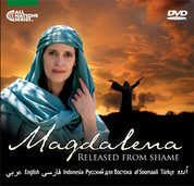 "W1L - ""Magdalena Released From Shame"" DVD in 8 Middle Eastern Languages (100 DVDS ($1.00/DVD)"