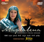 50 Magdalena South Asian Quick Sleeve DVDs