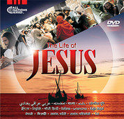"M3L - ""JESUS"" DVD in 16 Languages Vol 3, 100 DVDS ($1.00/DVD)"