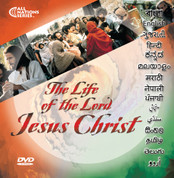 "SAL - ""JESUS"" DVD in 16 South Asian Languages"