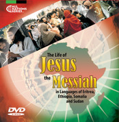 "HAL - ""Jesus"" DVD in 8 Horn of Africa Languages"