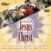 "CAL - ""JESUS"" DVD in 16 Central Asian Languages"