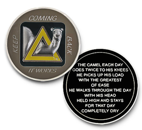 the camel stays dry specialty medallion.