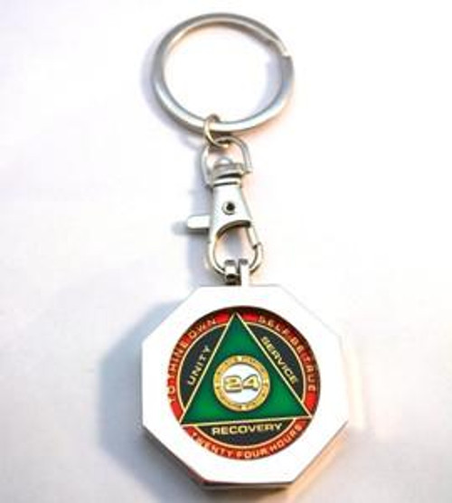 Key Chain: Metal Medallion Holder, Shiny or Brushed Metal Finish, STOP SIGN. K10