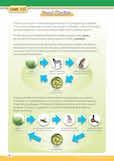 science-book-img-11.jpg