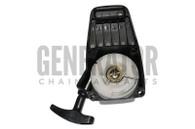 Robin EH025 Engine Motor Pull Start Recoil Starter