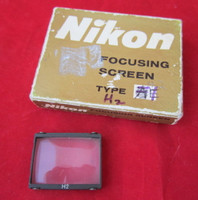 Nikon F F2 Focusing Screen Type H2 For Slow F4-5.6 Lens F2S F2SB F2AS F2A