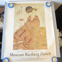 Vintage 1980s Rietberg Museum Zurich Asian Art Exhibition Poster Woman Litho #3