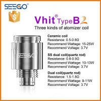V-HIT B2 COIL VARIETY 3 PACK