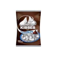HERSHEY KISSES PEG BAG