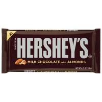HERSHEY ALMOND XL BAR