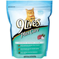 9 LIVES 18oz BAG TUNA & EGG