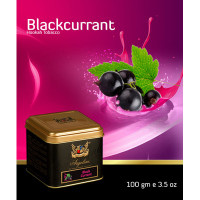 ARGELINI BLACK CURRANT - 100g