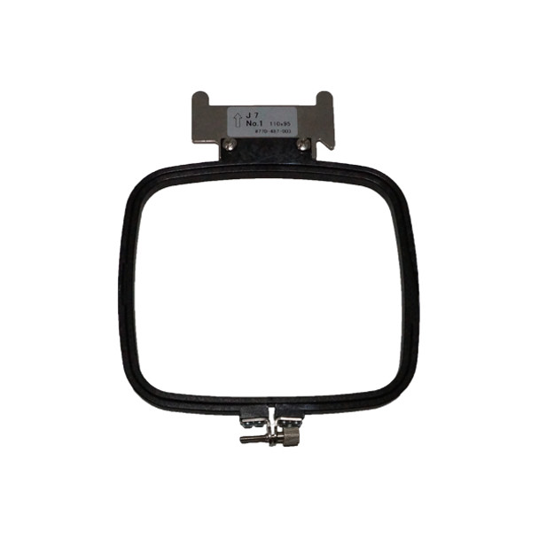 Janome MB-4 No. 1 Lettering Hoop J7