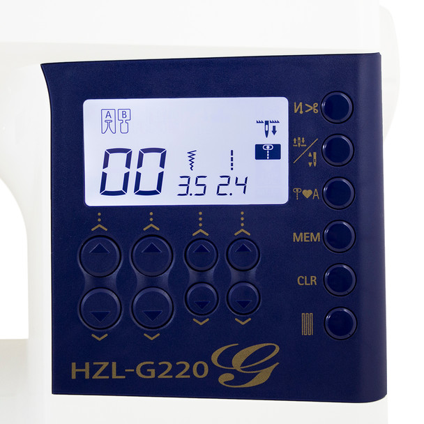 Juki HZL-G220 Computerized Sewing and Quilting Machine LCD display