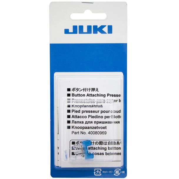 Juki Button Sewing Foot For HZL-DX, F and G Series Machines