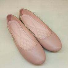 Bree Pink