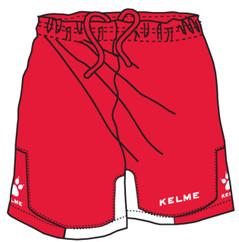 Cadiz Short Red/White [FROM: $21.00]