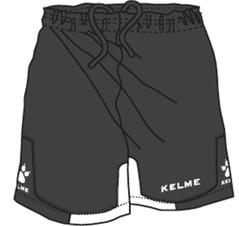 Cadiz Short BLACK/WHITE [FROM: $21.00]