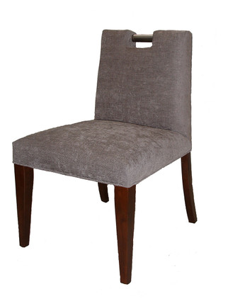 5643 Brooklyn Dining Chair