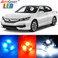 Premium Interior LED Lights Package Upgrade for Honda Accord (2013-2017)