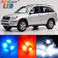 Premium Interior LED Lights Package Upgrade for Toyota RAV4 (2001-2005)