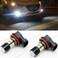 H11 H8 Super Bright High Power CREE LED Bulbs for DRL Fog