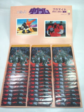 Dougram Sun of the Fang Vintage Japanese Trading card display