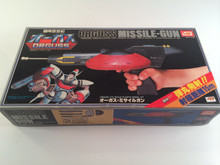 Orguss Imai Missile Gun model kit