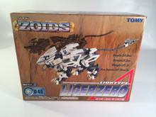 Zoids Liger Zero Lion Type 041 Tomy