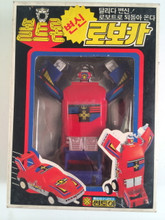 Korean Bootleg Voltron Beast Go Lion Transforming Car
