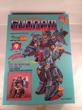 General Marshal Gundam RX-178 Musha Gundam Samurai Armor 1/60 Scale
