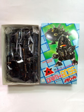 Omoroido Series Akulemrin Z-Grade Scrambler Darth-Boss model kit by Nitto