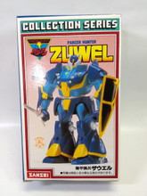 Panzer World Panzer Hunter Zuwel Die cast Sansei