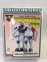 Panzer World Panzer Trample Leader Promazis Zee Die cast Sansei