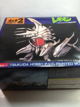 Gamera 2 Legion Tsukuda Hobby PVC model Kit Series