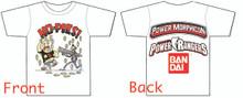 Power Morphicon 4 2014 Bulk and Skull No Pies T-Shirt Size Medium