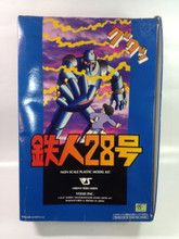 Tetsujin 28 Non Scale Plastic Model Kit Volks Gigantor
