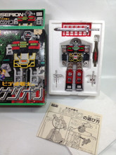 Laserion GC-15 Popy Bandai Small version non Transforming Japanese Version