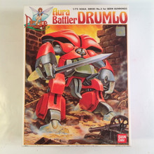 Aura Battler Dunbine Drumlo 1/72 scale Bandai Model Kit